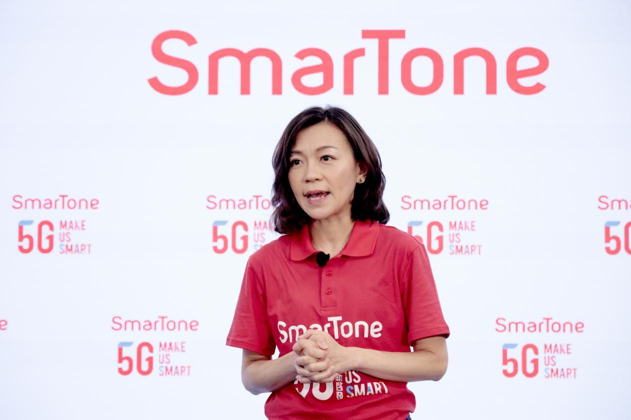 Anna Yip, Chief Executive Officer of SmarTone