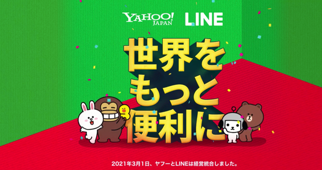 Yahoo! Japan partners with LINE to launch NFT trading