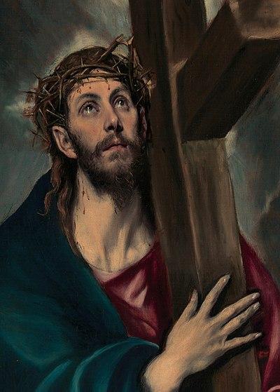 Isusov križni put - Wikiwand
