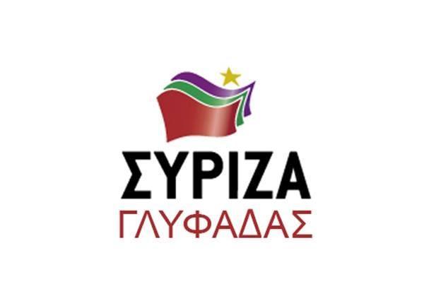 syriza glyfadas.jpg