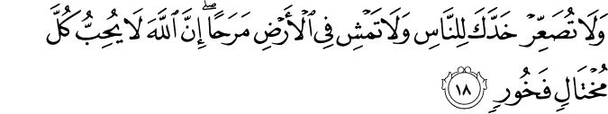luqman_31_18.png