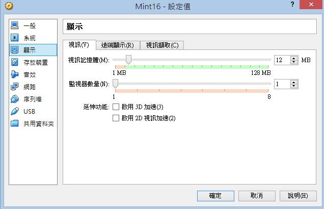 capture_32.jpg