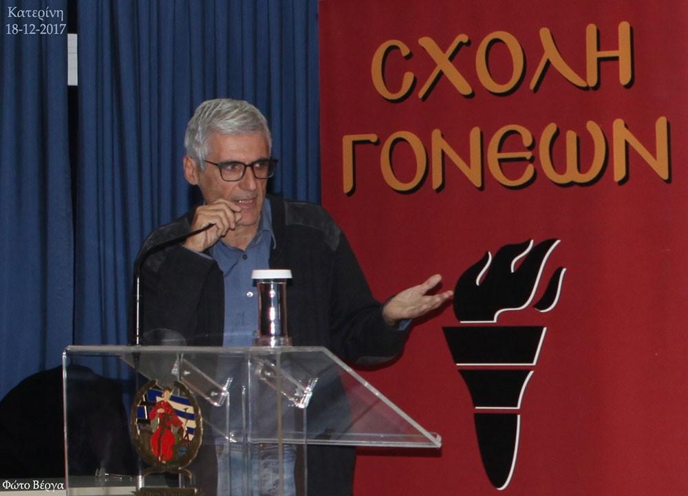 Ναταλία Νικολάου:  -Ο Κομμουνισμός απέτυχε παταγωδώς στην Μέκκα του Κομμουνισμού. -Μεγαλύτερο κακό από την φτωχοποίηση. είναι η καταπίεση της Ελευθερίας… Αυτό είναι η μεγαλύτερη Τρομοκρατία…                       Στην τελευταία της εκδήλωση για το 2017 η Σχολή Γονέων-Ανοιχτό Πανεπιστήμιο Κατερίνης φιλοξένησε τη Δευτέρα 18 Δεκεμβρίου, στο Πνευματικό Κέντρο Κατερίνης, την κ. Ναταλία Νικολάου, καθηγήτρια Νεοελληνικής Λογοτεχνίας στο Πανεπιστήμιο Lomonosov της Μόσχας βραβευμένη από την Ακαδημία Αθηνών το 1992. Η εκλεκτή ομιλήτρια διαπραγματεύτηκε το πολύ ενδιαφέρον και επετειακό θέμα : «Οκτωβριανή Επανάσταση 1917-2017…εκατό χρόνια μετά».