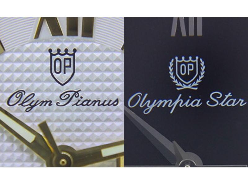 Sự khác nhau giữa logo của hai dòng đồng hồ thuộc thương hiệu OP