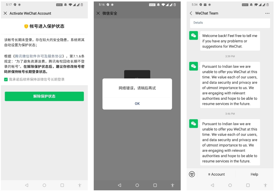 Wechat error messages received by Indian users