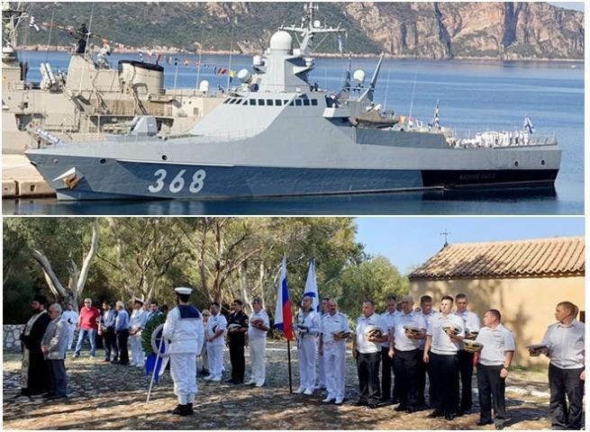 Экипаж «Василия Быкова»принял участие в годовщине Наваринского сражения в порту Пилоса