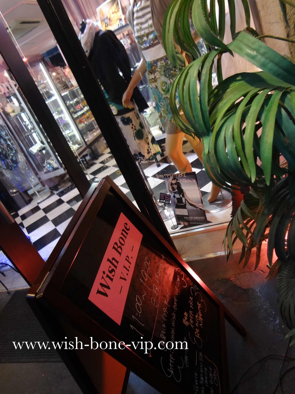 大阪難波のインポートファッションのブティック/セレクトショップWish Bone VIPです。通販も自粛で発送