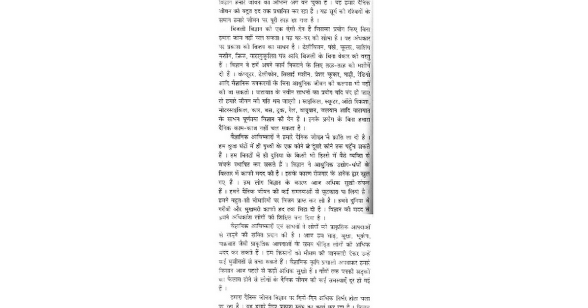benefits of reading newspaper