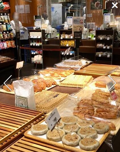best international supermarkets in tokyo
