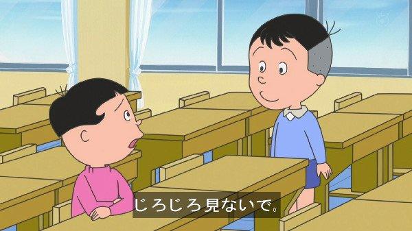 サザエさん堀川君サイコパス都市伝説
