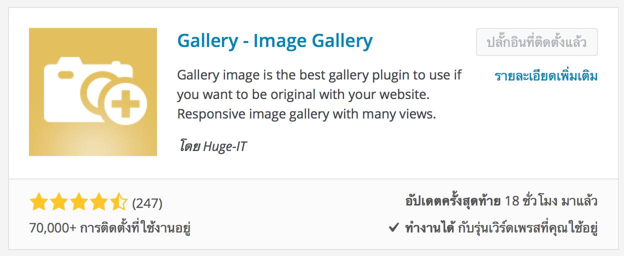 Huge IT Image Gallery