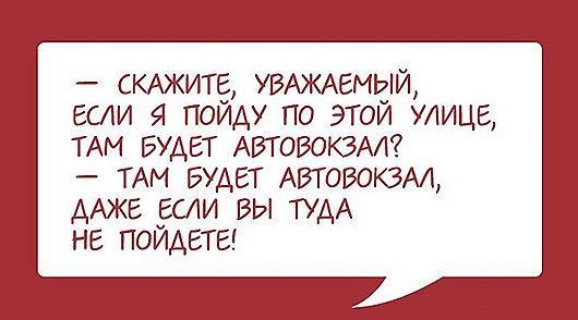 анекдоты из Одессы_01