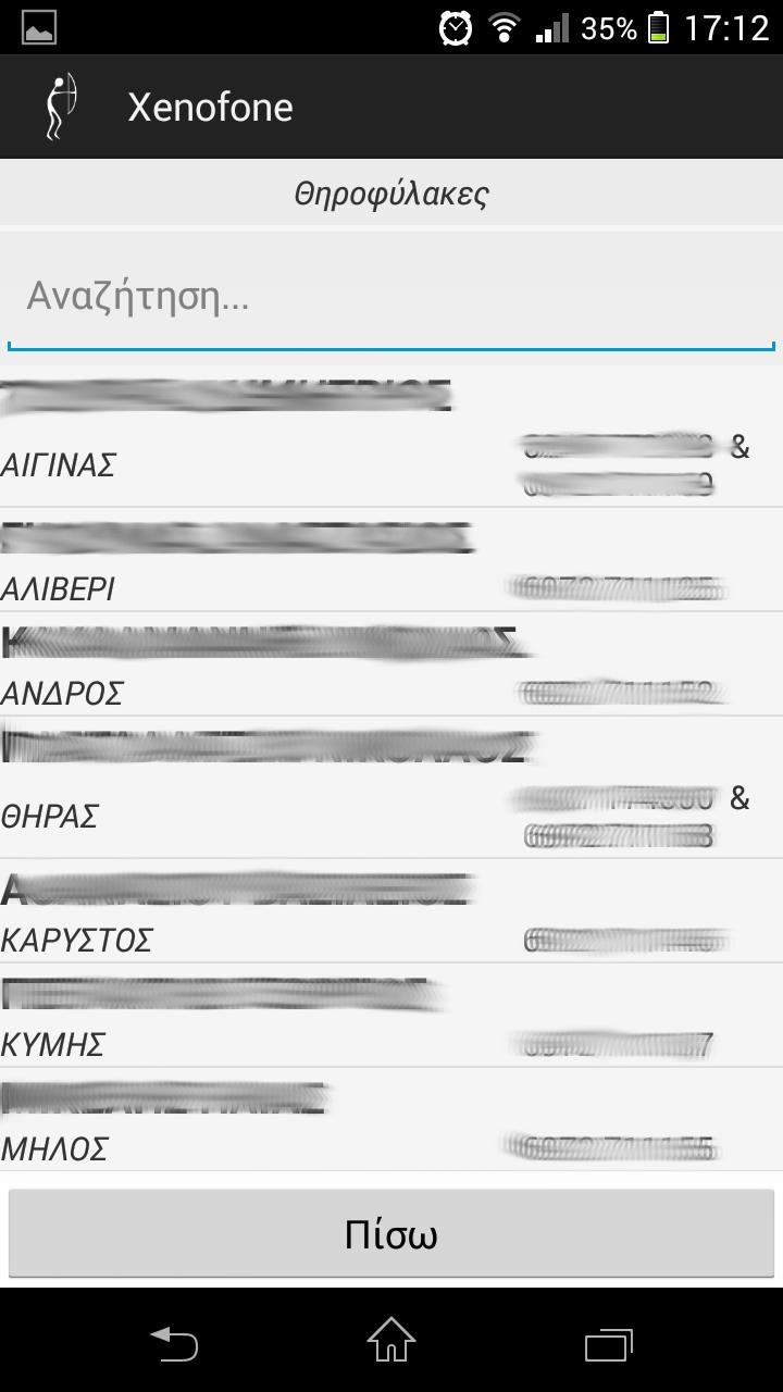 Screenshot_2014-06-28-17-12-52.png