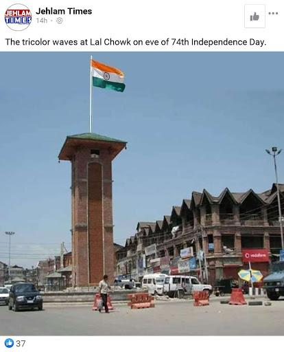 C:\Users\Lenovo\Desktop\FC\Tricolour at Lal Chowk1.jpg