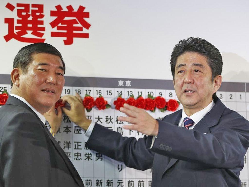 Shinzo Abe và Shigeru Ishiba.jpg