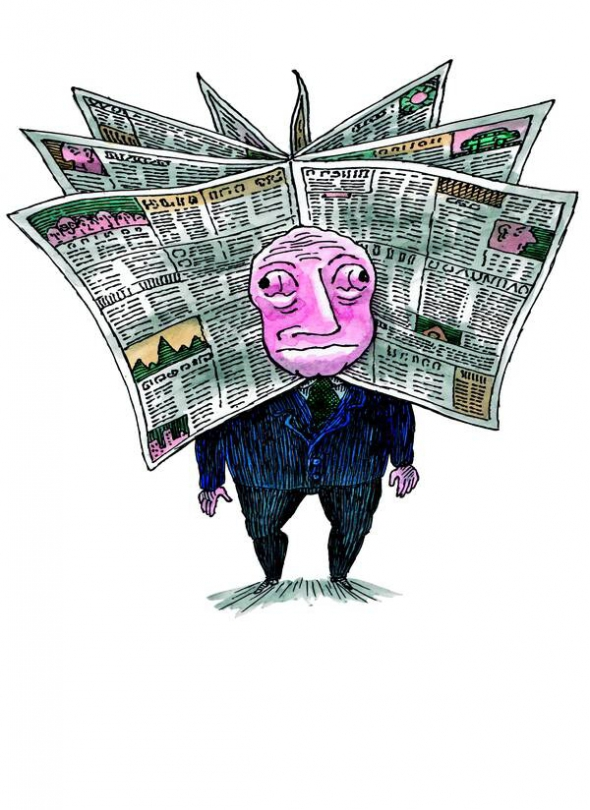 """""""Інформаційний простір держави – це її стратегічний ресурс. Кожна держава дбає, в першу голову, про свою інформаційну незалежність, недоторканність ісамодостатність"""",– цитує кінорежисера Юрія Іллєнка публіцист Олег Романчук. Художник Володимир Казаневський втілив цю думку в такому образі"""