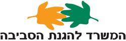sviva_hagana_Hebrew_XS