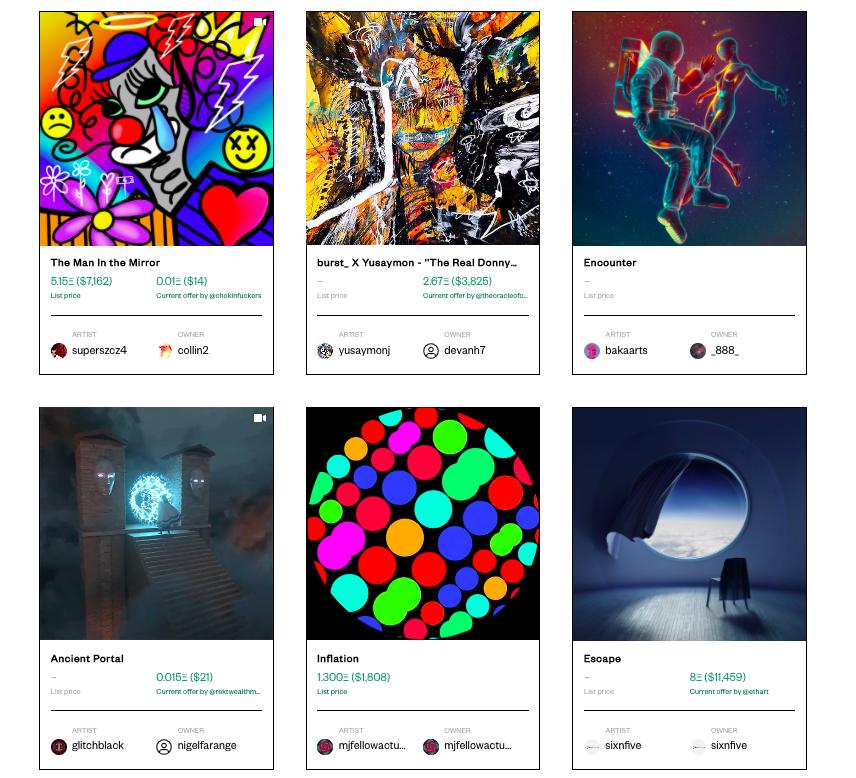 Цифровые картины и гифки, продаваемые на MakersPlace. Обратите внимание на разброс цен.