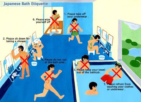 http://media.paperblog.fr/i/605/6059376/exercice-dautomne-lart-bain-japonais-maruo-ko-L-v8YBwH.jpeg