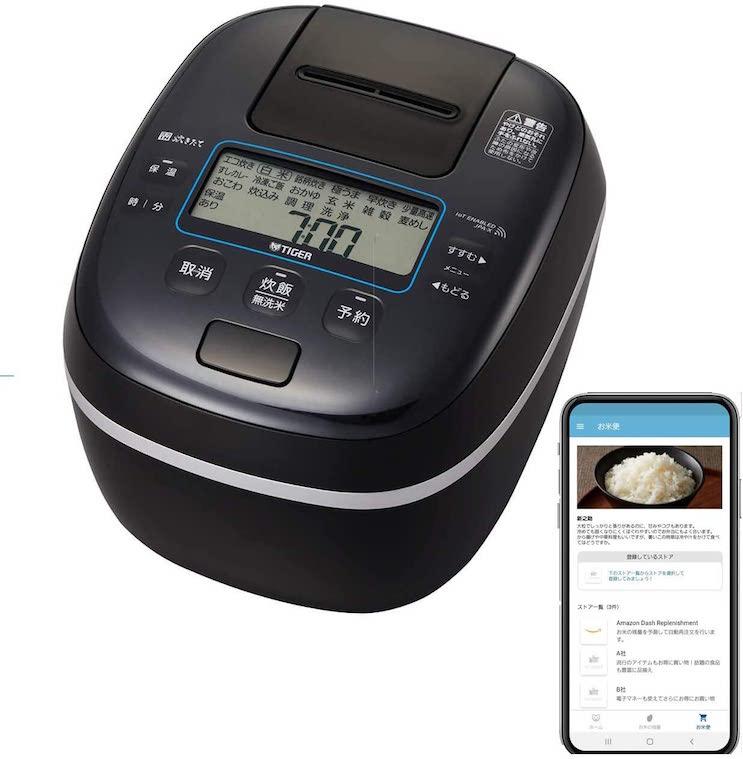 タイガー魔法瓶炊飯器 IoT機能搭載