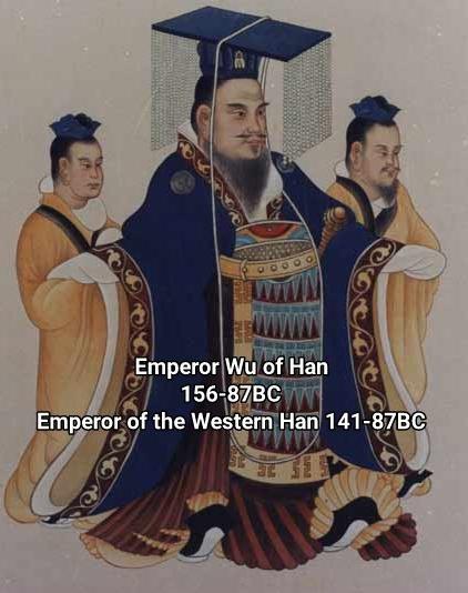 empereur Wu of Han.png