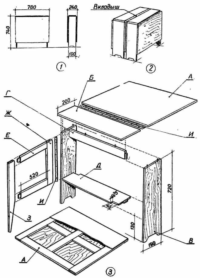 Стол - раскладушка