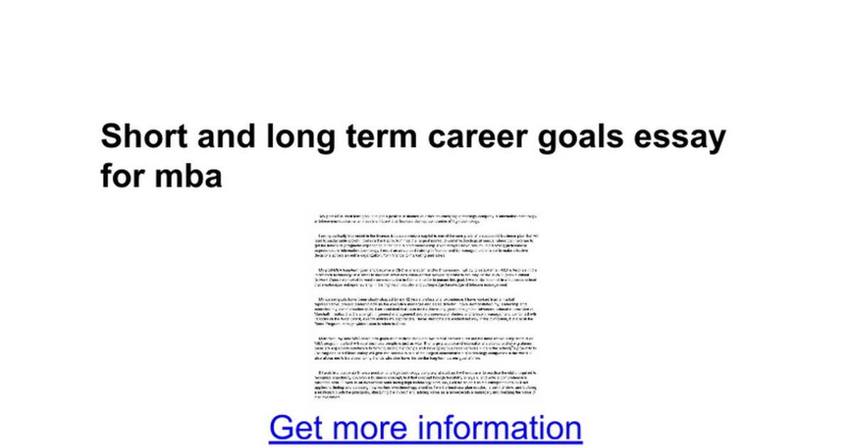 mba goals essay