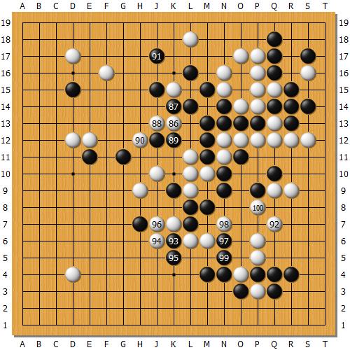40kisei_02_073.png