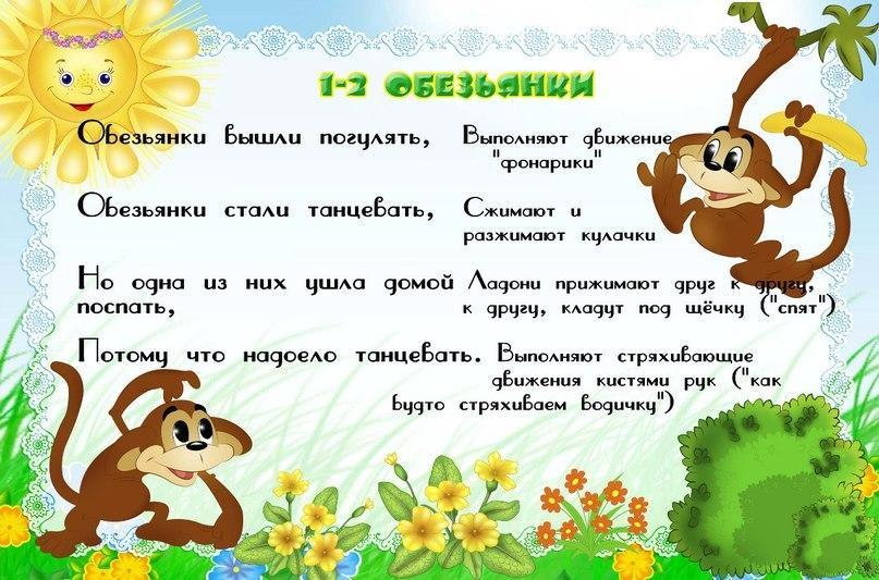 C:\Users\Надежда\Desktop\image_5a6b188051386.jpg