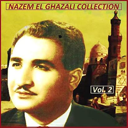 GHAZALI GRATUIT MUSIC NAZEM MP3 AL TÉLÉCHARGER