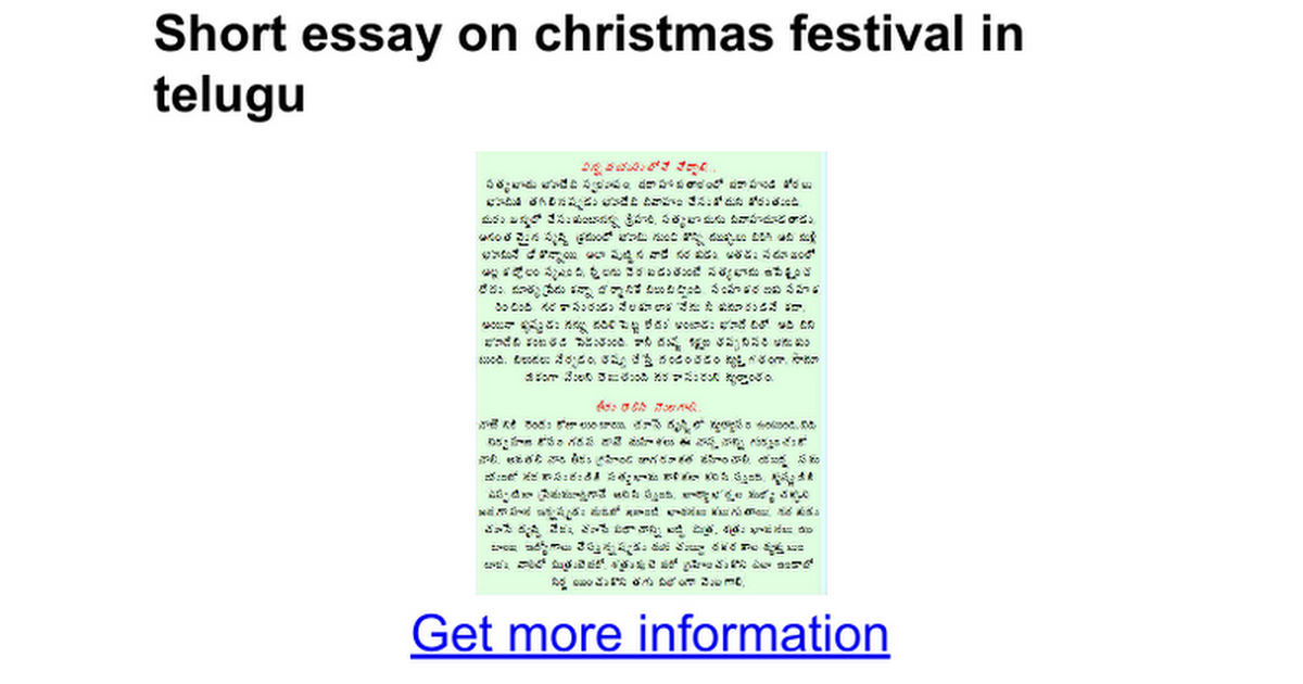 short essay on christmas Christmas is an annual festival celebrated in remembrance of the birth of jesus short paragraph on christmas category: short essay on christmas festival.