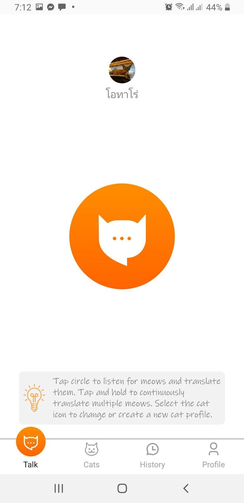 คุยกับแมวด้วยภาษาแมวผ่านแอพ MeowTalk 3