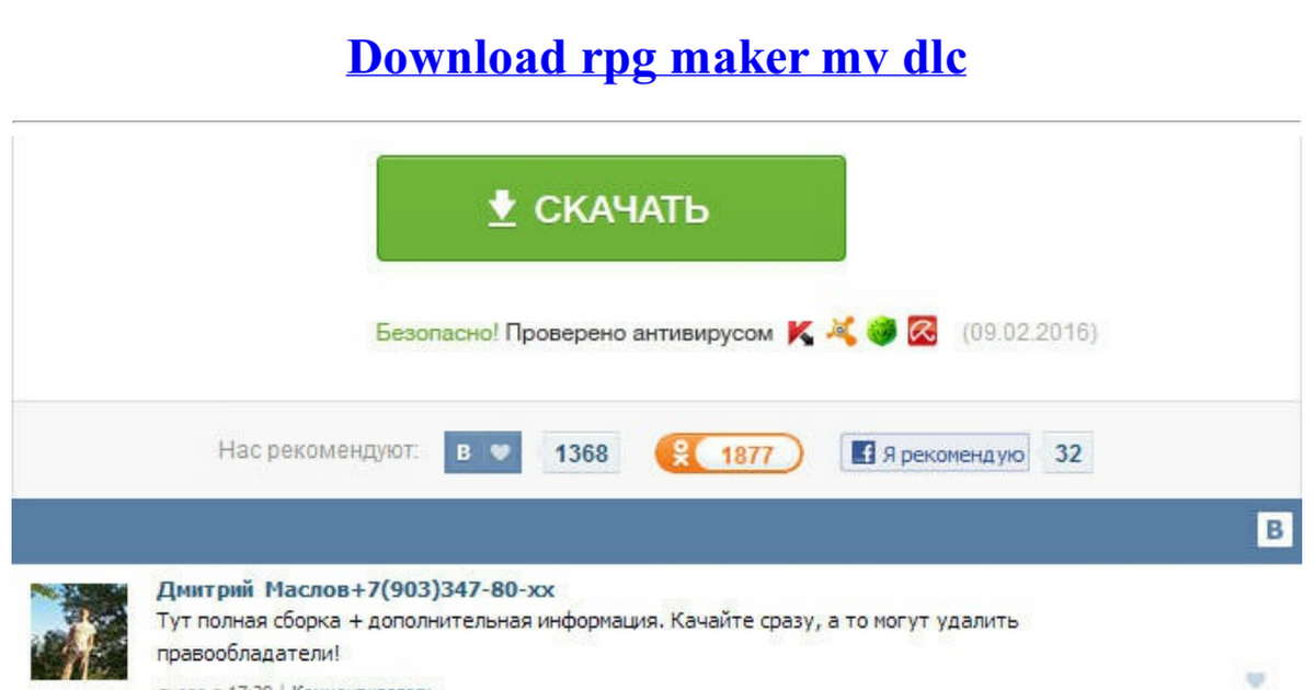 Download rpg maker mv dlc pdf - Google Drive