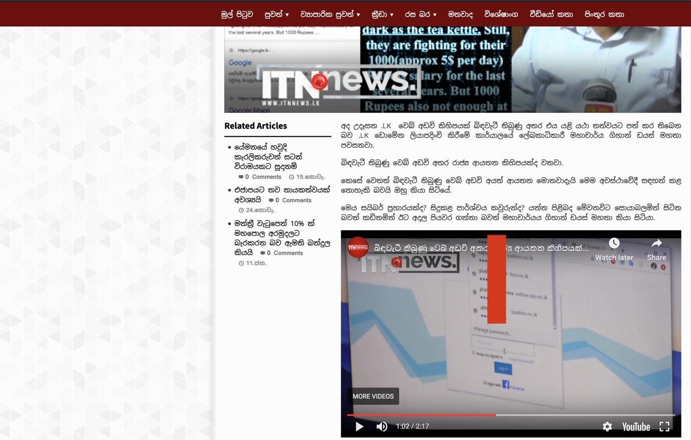 Sri Lanka | LK Domain RegistryImage