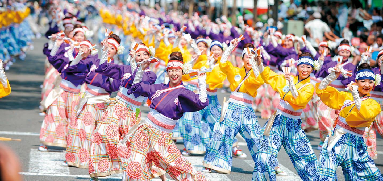 lễ hội múa Yosakoi