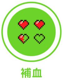 C:\Users\chehu\Desktop\images\IMG_2562_38.png