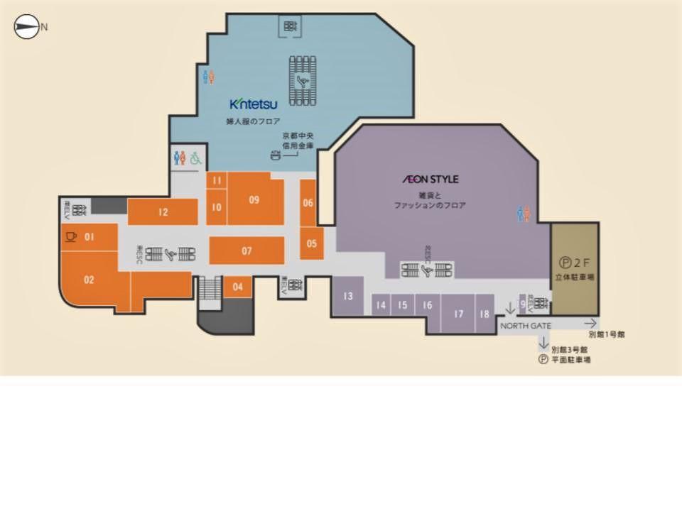 A148.【ならファミリー】2階フロアガイド 170114版.jpg