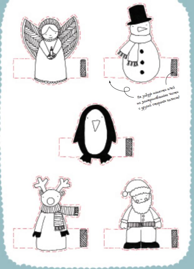 Пальчиковые куклы бумажных персонажей