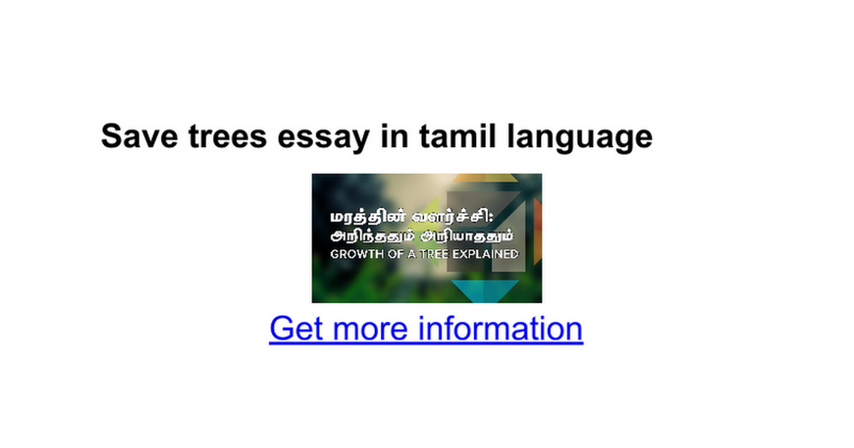 essay on library in tamil language Essay about library in tamil essay about library in tamil free essays studymode, essay about library in tamil facts about tamil language introduction: tamil is a dravidian language spoken.