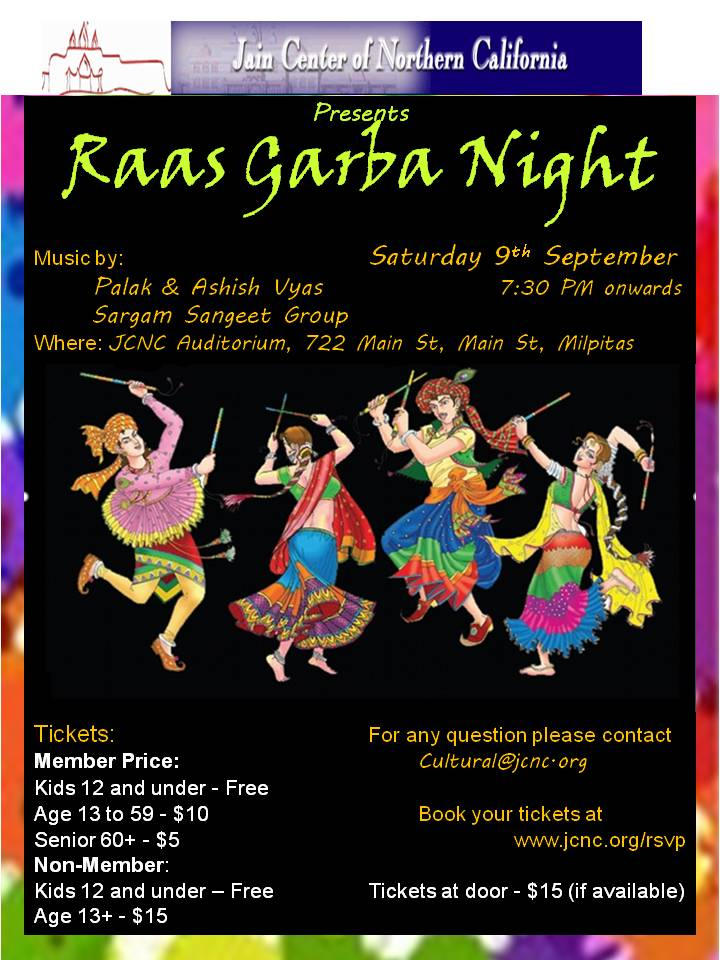 Rass Garba flyer.jpg
