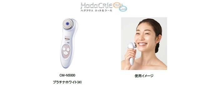 Kết quả hình ảnh cho site:http://shopnhatchatluong.com máy massage mặt