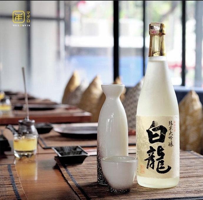 yellowfin best sake bar jakarta