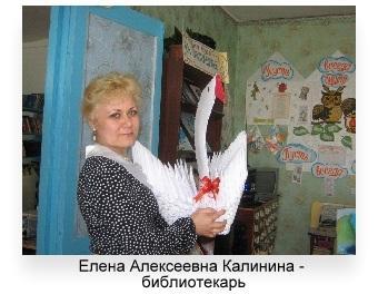 C:\Users\Юля\Pictures\Бараит\28.jpg