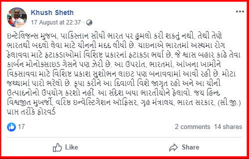 screenshot-www.facebook.com-2019.08.22-20_57_23.png