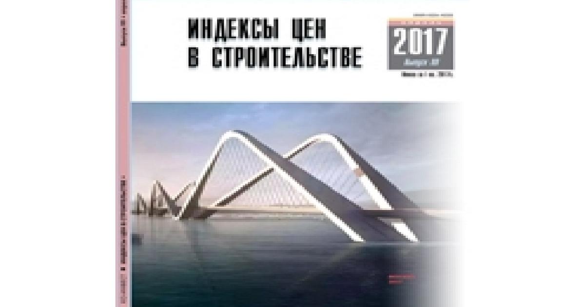 ЛЕЙФЕР 2016 СКАЧАТЬ БЕСПЛАТНО