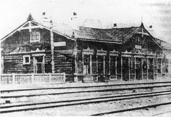 Исторические железнодорожные фотографии станций г. Барановичи