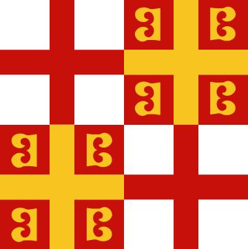 G:\K PALAIOLOGOS\ISTORIKA\ΣΗΜΑΙΕΣ ΣΥΜΒΟΛΑ\360px-Flag_of_Palaeologus_Emperor.svg.png