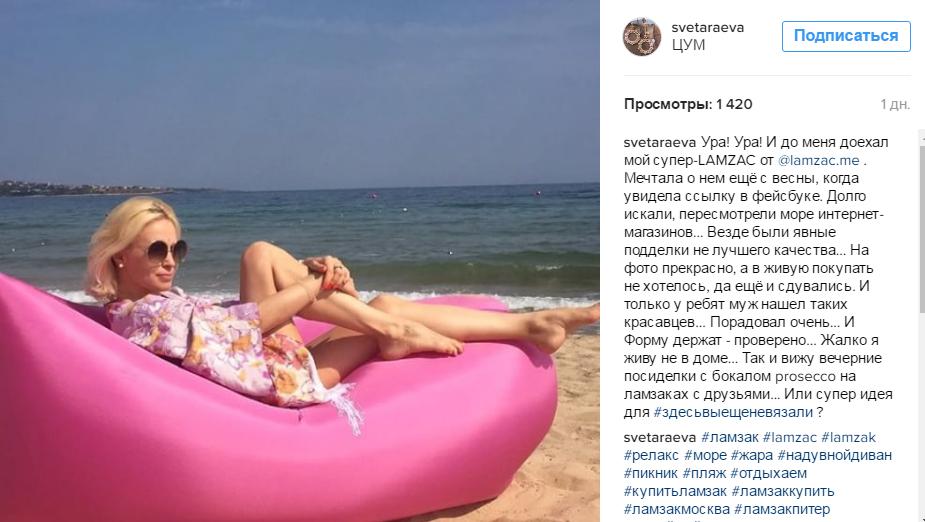 Картинки по запросу lamzac instagram