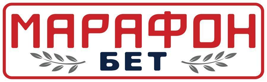 контора логотип марафон букмекерская