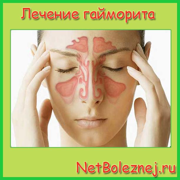 Методы лечения вич и спида